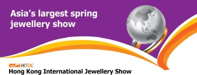 Hong Kong International Jewellery Show 2017